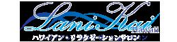 ハワイアンロミロミ ラニカイ ロゴ