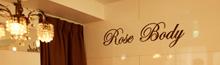 Rose Body 恵比寿店
